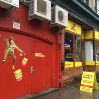 Cafe Bustelo Experience NYC – Wow! Takes Pop-Ups To A Whole New Level!