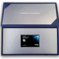 What Is It About Chase's New Metal Credit Card?