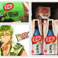 Question Of The Day: Will My Japanese Kit Kat Bars Arrive In Time For My Bday?