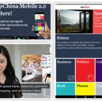 SupChina: Excellent News Platform for the China-Curious