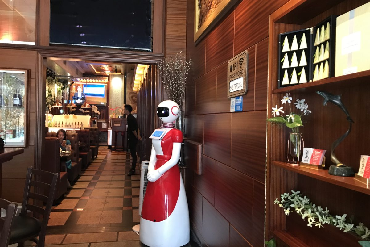 Robot Greeters Are The Latest Thing At Restaurants And Banks