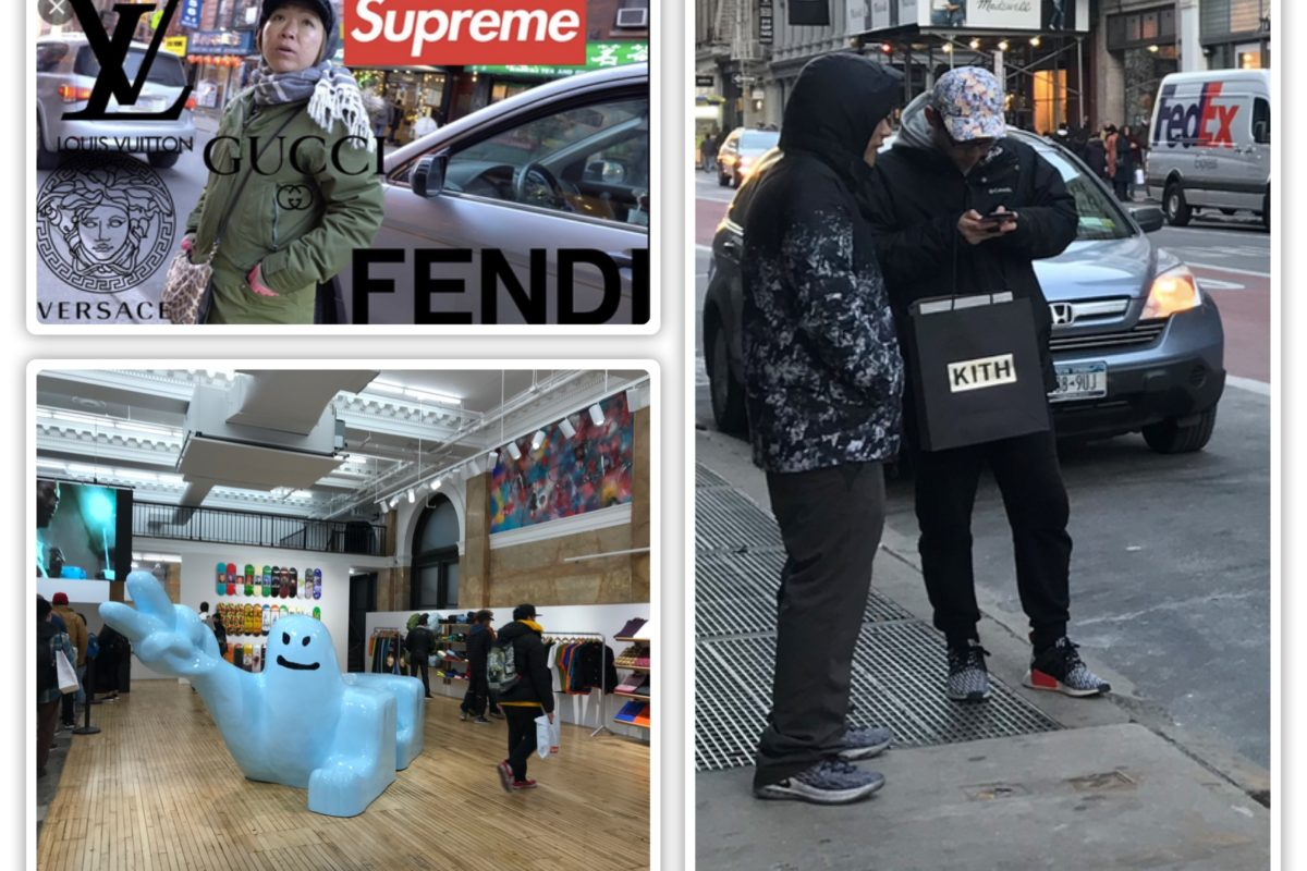 Luxury Transformed By Sneakerheads And Hypebeast Culture